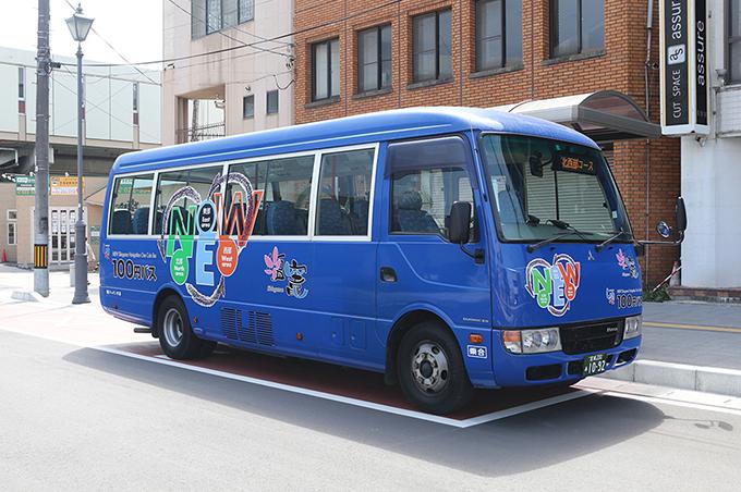 塩釜市NEWしおナビバス